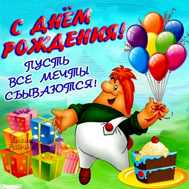 http://www.detsadsvetlyachok.ru/UserFiles/Image/71470_640x640_karlson21168cdef.jpg